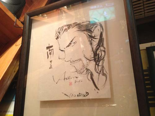 井上雄彦さんからいただいた色紙。